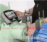 Fixtur-laser Let300对中仪的测量单元装备有蓝牙模块进行无线通讯,显示单元采用了6.4寸彩色触摸屏,这亦是行业中尺寸的显示屏