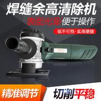 便携式 焊缝 余高清除机 st-30