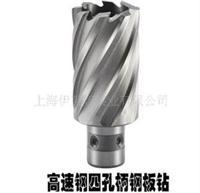 高速鋼鋼板鉆 HSS