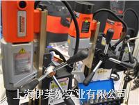 臺灣AGP磁力鉆孔機 MD350N