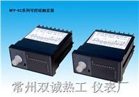 常州NFP-KC-2可控硅觸發器廠家 NFPKC-2