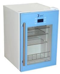 小型醫用冰箱
