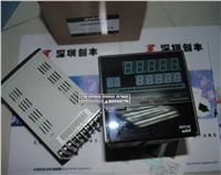日本山武溫控器C40A5G0AS04200