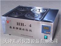 電熱恒溫水浴鍋 HH-1  HH-2  HH-4 HH-6 HH-8