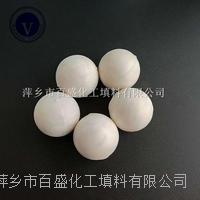 雷竞技下载官方版类似雷竞技塑料雷竞技app官网 空心浮球 25mm, 38mm, 50mm