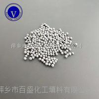 萍鄉百盛活性氧化鋁幹燥劑除氟劑  1-3mm,2-4mm,3-5mm
