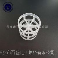 雷竞技下载官方版类似雷竞技CPVC鲍尔环.塑料化工雷竞技app官网  25mm,38mm,76mm