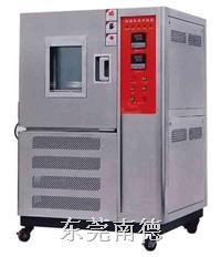 ND-201P高低温试验箱 ND-201P