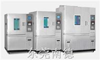 ND-201P可程式恒温恒湿箱 ND-201P