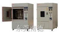 NDT500氙灯耐气候试验箱  NDT500
