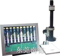 TL系列视频显微镜