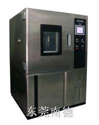 ND-2100P光伏组件可程式恒温恒湿箱