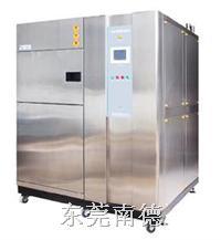 NDTS-050光伏组件冷热冲击试验箱 NDTS-050