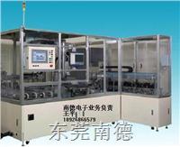 ND-PV-TC全自动太阳能电池单片效率检测机 ND-PV-TC
