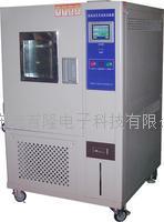 光伏组件恒温恒湿试验箱光伏组件检测设备厂家