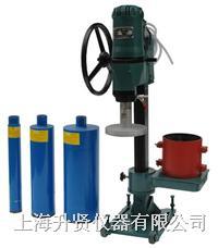 多功能混凝土钻孔取芯机 HZ-15