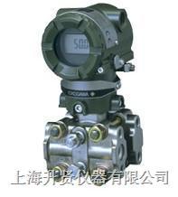 壓力變送器 EJA430A