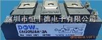 供應大衛DM2G50SH12A,50A1200V,50安1200V,IGBT模塊,電焊機