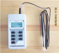 交直流二用多功能數字高斯計 HM-200