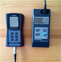 HM-800 交直流多功能高斯計 HM800