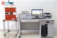 FE-2100H稀土永磁材料測量裝置 FE-2100H