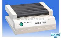血液混勻器/台式血液混勻器 TYMR-II 七滾型