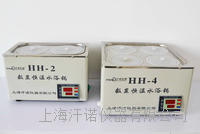 電熱恒溫水浴鍋 各種型號,可根據需求選擇