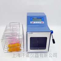 无菌均质器加热消毒型 HN-12N