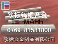 【进口铜合金化学成分_lc2500耐蚀性钨铜板】
