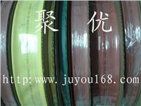黃綠熱縮管