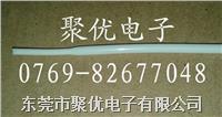 白色鐵氟龍熱縮管 Φ0.6mm-Φ300.0mm