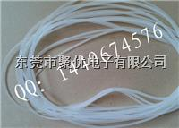 Φ0.8*1.8mm Φ1.0*2.0mm硅膠管 JYT