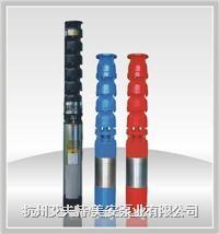 QJ井用潜水泵