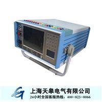 六相微機繼電保護測試儀 KJ880