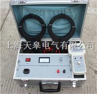 帶電電纜識別儀 BYST-230B
