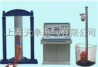電力安全器具力學性能試驗機 BYLL-2760
