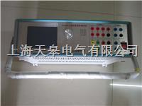 KJ660型微機繼電保護測試儀 微機繼電保護測試儀廠家直銷