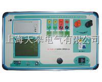 TGTC201D互感器綜合特性測試儀 TGTC201D