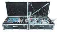 電力電纜故障檢測係統 XHGG係列