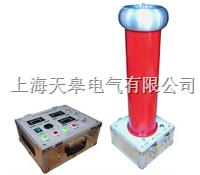 TG-ZGF直流高壓發生器