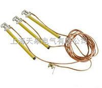 電纜分支箱接地線,110kv三相式接地線 110kv