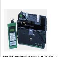 英國凱恩便攜式綜合煙氣分析儀 KM9106