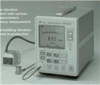 日本理音RION低頻便攜式測振儀  VM-83