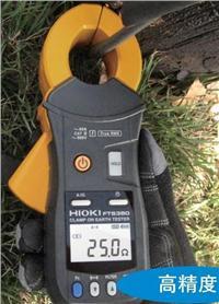 日本日置HIOKI鉗形接地電阻測試儀 FT6380