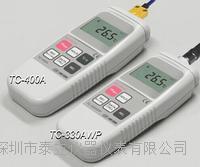 日本萊茵LINE手持式溫度計 TC-400A