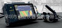 復合材料超聲波無損檢測 RSflite