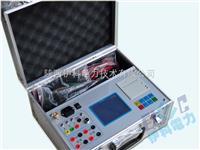 GKC-II高压断路器机械特性测试仪
