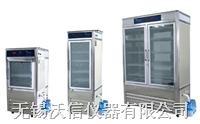 人工氣候箱 PRX系列