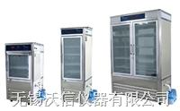 霉菌培養箱 MJX-80