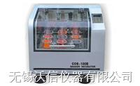全溫型恒溫搖床 VOSHIN-COS-200B